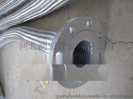 厂家直销DN300L=8米活套法兰不锈钢金属软管耐腐蚀耐磨出厂价格