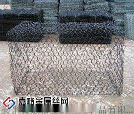 镀锌石笼网、pvc石笼网、包塑石笼网
