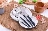 黑金不锈钢西餐刀叉勺 酒店餐具用品
