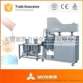 膏霜乳液化妆品生产  设备真空均质乳化机