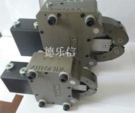 台湾AUTOLING(歐特林)自動定心,油壓缸侧置中心架