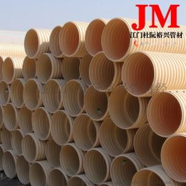 联塑250 4牛PVC-U波纹管