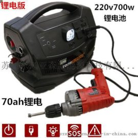 220v移动电源超大功率700w 户外多功能电源