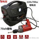 220v移動電源超大功率700w 戶外多功能電源