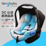 fengbaby儿童安全座椅汽车用0-1岁宝宝提篮式坐椅车载新生婴儿提篮3C