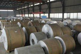 铝卷 铝板厂家5083铝合金板