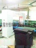 厂家供应xps泡沫挤塑板切割机 塑料泡沫切割机