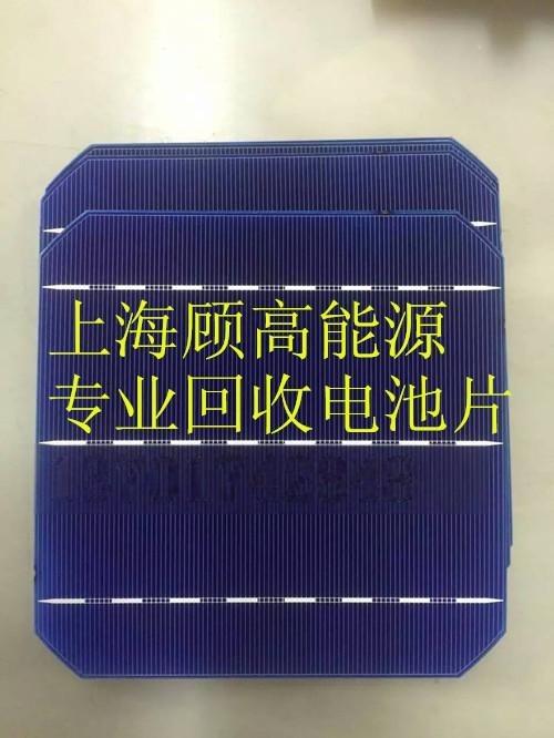 电池片回收 硅料硅片回收公司
