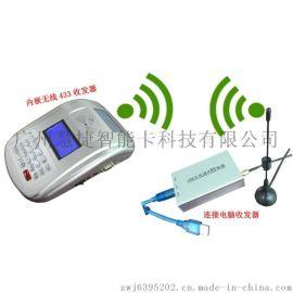 广州供应rfid读卡器,会员管理系统,美食城消费机
