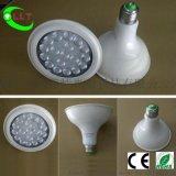 愛萊特新推出塑包鋁PAR3815WLED帕燈塑包鋁燈杯不調光出口品質