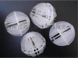 PP多面空心球填料塑料多面空心球填料除臭塔脱硫塔环保生物水洗球