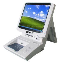 訪客機訪客登記一體式雙屏顯示高端訪客機EFK-200