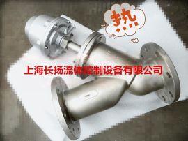 ESG角座閥100系列角閥適用于水處理行業,工業水處理,304不銹鋼鑄造