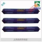 高盟COMENSFLEX聚氨酯接缝密封胶 建筑用低模量聚氨酯密封胶