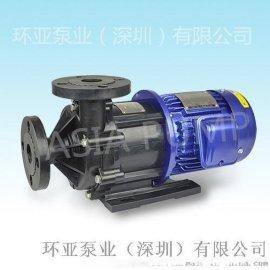 MPH-441 FGACE5 无轴封磁力驱动泵浦 耐酸碱磁力泵 深圳**磁力泵 磁力泵用途