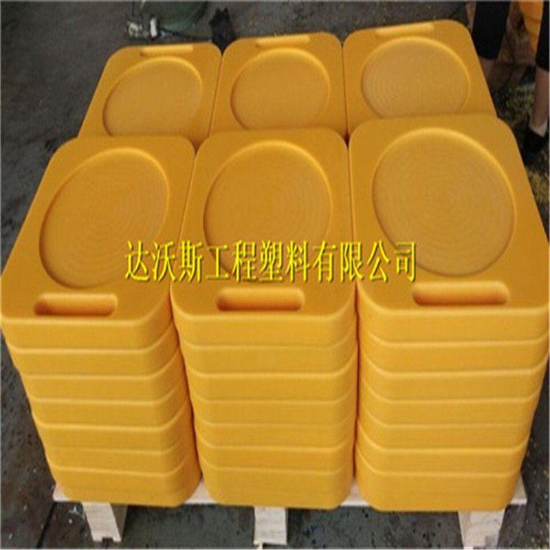 达沃斯供应 工程塑料垫板 支腿垫板