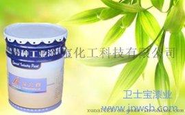 山东厂家销售丙烯酸聚氨酯银灰面漆