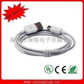 生产厂家 高品质MINI USB数据线 1米 T型口
