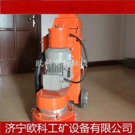 振动式环氧地坪研磨机  无尘环氧地坪打磨机