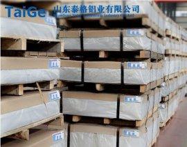 铝镁合金,铝合金板材5052,5052超宽铝板山