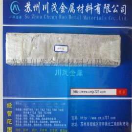 镁钙合金厂家直销 镁中间合金 钙含量10-30% 可按要求定做