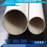低噪音 DN75消音管批发 PVC单壁螺旋排水管