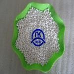 廊坊纳科 活性氧化铝 3-5mm 规格齐全