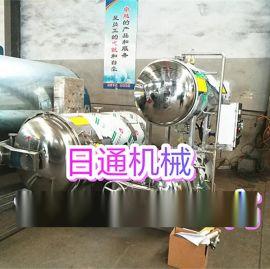 **杀菌锅 销售厂家 衡水湖烤鸭蛋杀菌釜 食用菌高压灭菌设备
