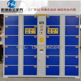 超市铁皮电子储物柜24门条码储物柜存包柜价钱