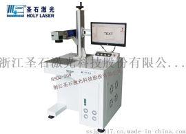 南昌厂直销激光打标机 光纤激光打标机金属 雕刻机