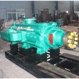 长沙水泵厂DP450-60矿用排水耐磨自平衡多级离心泵