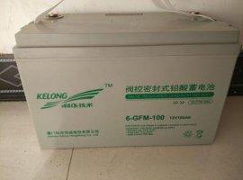 科华蓄电池12V100AH KELONG 蓄电池