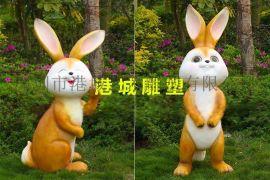 港城供应绿地装饰卡通小白兔玻璃钢雕塑模型