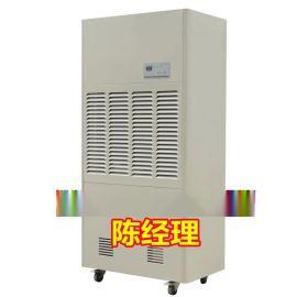 川京冷库  低温除湿机XH-10KG 大棚低温除湿设备
