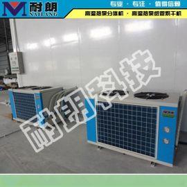 高温热泵烘干机 一体式烘干机厂家 新型节能烘干机价格