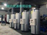 商用大功率电热水器