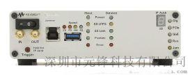 Agilent/Keysight U4612A USB 3.0 協議幹擾發生器