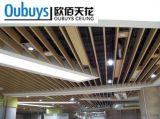 鋁掛片-新型裝飾材料鋁掛片廠家【新品上市】