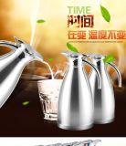 思美雅真空咖啡壶 家用热水壶 保温耐热水壶 不锈钢内胆咖啡壶 赠品礼品