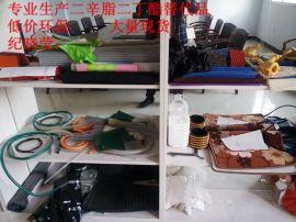 郑州航龙塑业厂商低价供应密封条用增塑剂