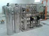 青岛水处理设备,黄岛水处理成套设备及耗材
