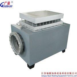 供应厂家直销 高效节能环保广益牌风道加热器
