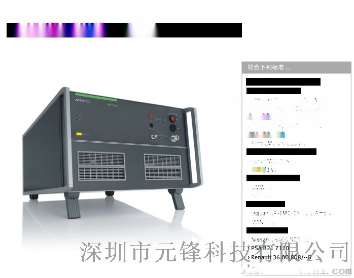 音频功率源/emtest AMP 200N1.1/DC (0 Hz)-250 kHz/800 W