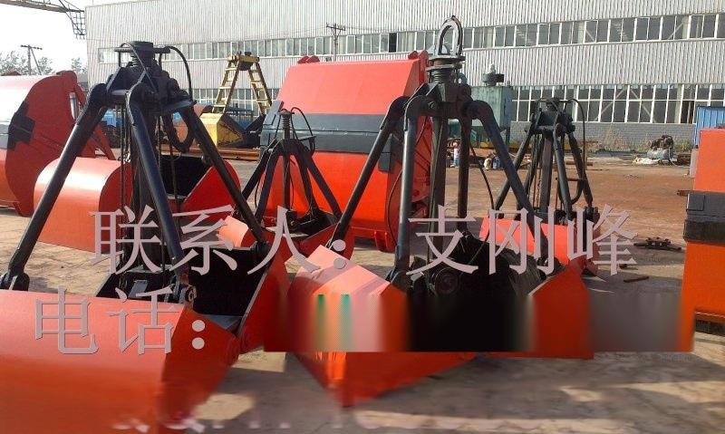 單繩懸掛抓鬥X15,配5噸起重機,抓沙鬥,葫蘆抓鬥,吊鉤抓鬥