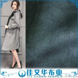 爆款 仿皮绒复合空气层 经编 加厚 秋冬款时装面料