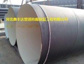 特加强级冷缠带环氧煤沥青漆防腐钢管涂料