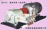高壓泵天津沃特GZB-S2