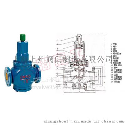 气体专用减压阀Y43H  上海专业生产厂家
