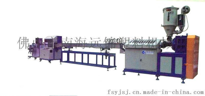 远锦塑机YJ65门窗密封条挤出机 PVC塑料胶条挤出机