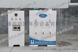家庭用电解法二氧化氯发生器协同消毒剂发生器批发价格